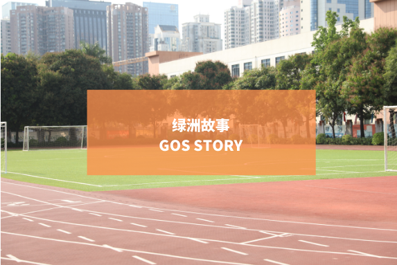 GOS STORY|Ten Year in GOS