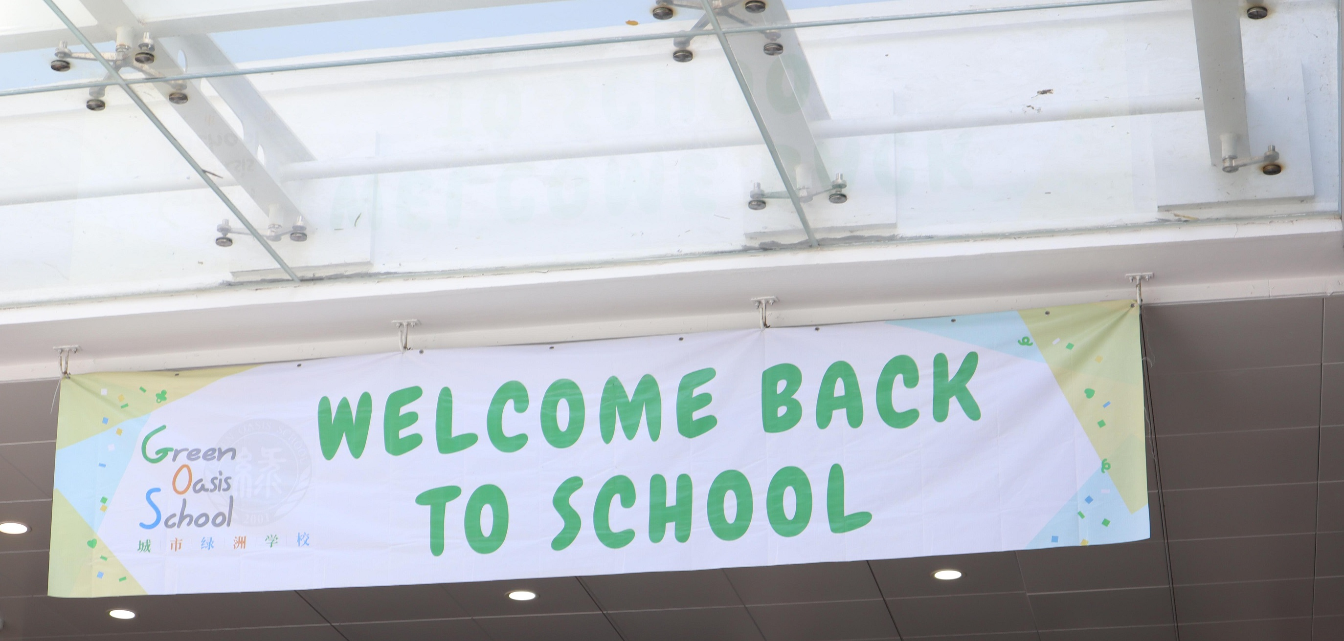 Principal's Welcome to the New School Year